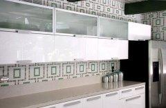 Glass tiles for kitchen backslash.